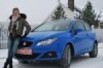 Тест-драйв Seat Ibiza: Тест-драйв SEAT Ibiza SC: знойная испанка в российских морозах