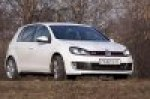 Тест-драйв Volkswagen Golf: Не для подкаблучников