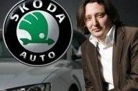 От велосипеда до суперкара, или что роднит Bugatti Veyron и Skoda Octaviа