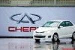 Тест-драйв Chery A13: Бюджетный соперник Lada