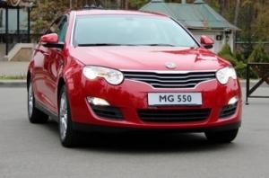 MG 550. Первое знакомство