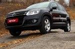 Тест-драйв Volkswagen Tiguan: Volkswagen Tiguan. Тигр в шкуре Игуаны.