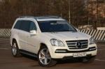 Тест-драйв Mercedes GL-Class: Крутая тачка