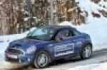 Тест-драйв MINI Coupe: Третий - не лишний, третий – обязательный!