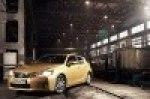 Тест-драйв Lexus CT: Уникум