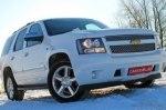 Тест-драйв Chevrolet Tahoe: Кругом карлики!