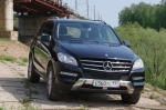 Тест-драйв Mercedes M-Class: Управление активами
