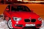 Тест-драйв BMW 1 Series: Единичный случай