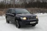 Тест-драйв Jeep Compass: Кроссовер по имени Jeep