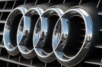 Audi. История четырех колец
