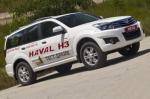 Тест-драйв Great Wall Haval H3: GW Haval H3. Самый дешевый «рамник»