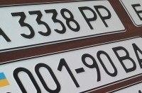 Проверено на себе: регистрация авто по новым правилам