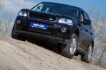 Тест-драйв Land Rover Freelander: Freelander 2 - кроссовер или внедорожник?