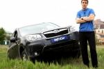 Тест-драйв Subaru Forester: Forester 2013: видео-тест от А до Я