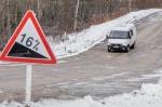 Тест-драйв ГАЗ 2705 ГАЗель: «Грязный» бизнес