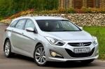Тест-драйв Hyundai i40: Поэзия путешествия