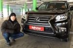 Тест-драйв Lexus GX: Lexus GX 460. Лучше чем Prado?