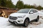 Тест-драйв Hyundai Grand Santa Fe (Maxcruz): Корейский великан