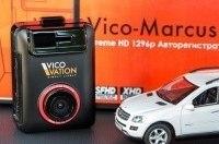 Обзор регистратора Vico-Marcus 3: идеальный компаньон!