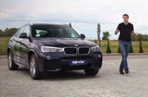BMW X4 - маленький X6 или дерзкий X3?