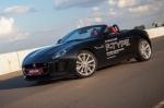 Тест-драйв Jaguar F-Type: Jaguar F-Type S. Прыжок дикой кошки
