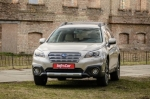 Тест-драйв Subaru Outback: Subaru Outback. Жажда приключений