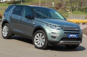 Land Rover Discovery Sport. Трансформер
