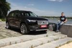 Тест-драйв Volvo XC90: Volvo XC90. Первый из новых