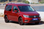 Тест-драйв Volkswagen Caddy: Volkswagen Caddy 4. Работа в удовольствие