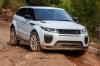 Range Rover Evoque. Удалец
