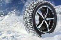 Зима пришла: Учимся «читать» маркировку шин и дисков
