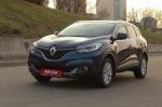 Тест-драйв Renault Kadjar: Renault Kadjar. Создавая интригу