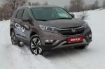 Тест-драйв Honda CR-V: Honda CR-V. Проверим обновления