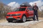 Тест-драйв Volkswagen Tiguan: Tiguan 2016 - ситиус, альтиус... фаршиус