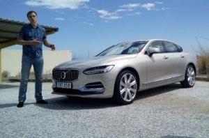 Volvo S90 - второе пришествие