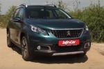 Peugeot 2008. Поддержать интерес