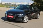Audi A4. Угодить всем