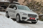Тест-драйв Volvo XC90: Vovlo XC90 Twin Engine. Электрификация