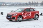 Тест-драйв Audi Q2: Audi Q2. Бунтарь