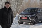 Тест-драйв Mitsubishi Pajero Sport: Mitsubishi Pajero Sport. Один за двоих
