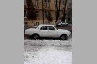 ГАЗ 24 Волга 1979