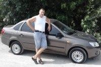ВАЗ Lada Granta 2013