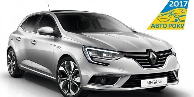 Renault Megane получил титул «Легковой автомобиль года в Украине 2017»