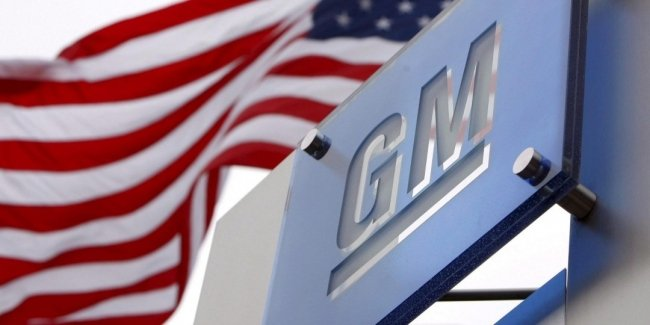 Концерн GM обвинил власти Венесуэлы в захвате автозавода в городе Валенсия