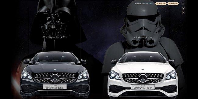 Mercedes-Benz создал особые седаны для поклонников «Звездных войн»