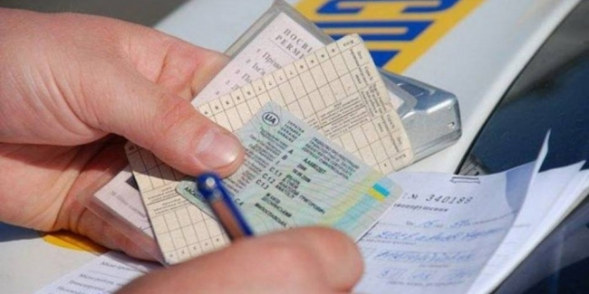 Украинцев со следующего года не пустят в ЕС без новых водительских прав