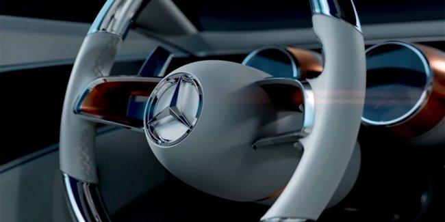 Mercedes показал дизайн нового концепта для Конкурса элегантности