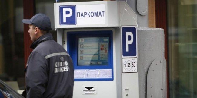 Как платить за парковку в Киеве по новым правилам