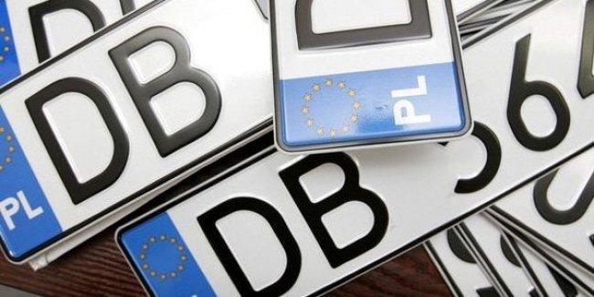 Закроем все дыры и поставим «предохранители»: В Раде рассказали, какая судьба уготована еврономерам