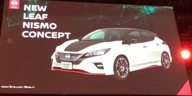 Новый Nissan Leaf получил спортивную версию Nismo
